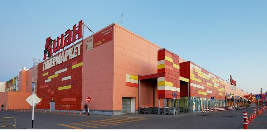 Гипермаркет «Ашан» г.Краснодар
