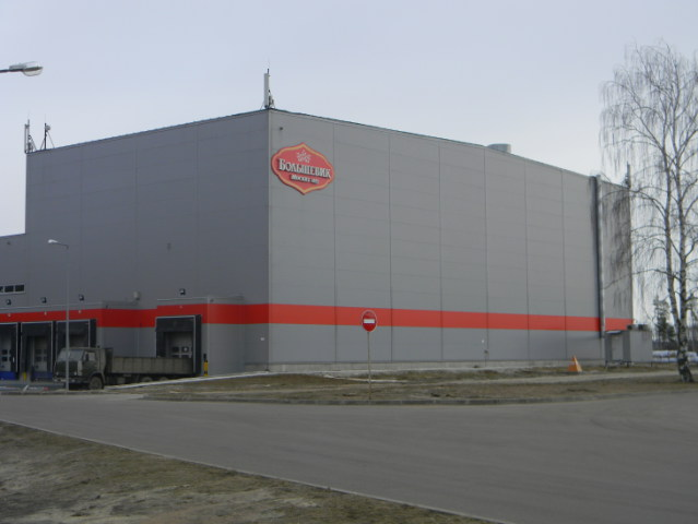 Фабрика «Большевик» в г. Собинка
