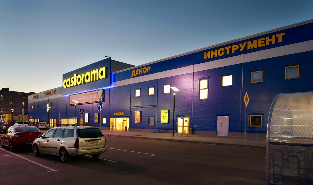 Гипермаркет «Касторама», г. Щёлково