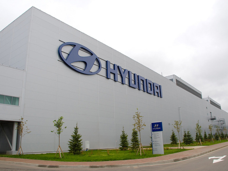 Завод Hyundai, г.С.-Петербург