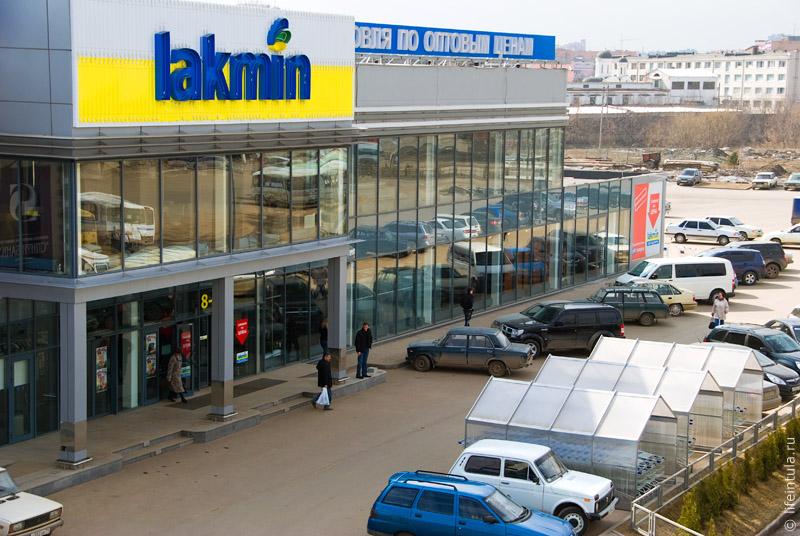 Супермаркет «Лакмин Кашира», г.Кашира