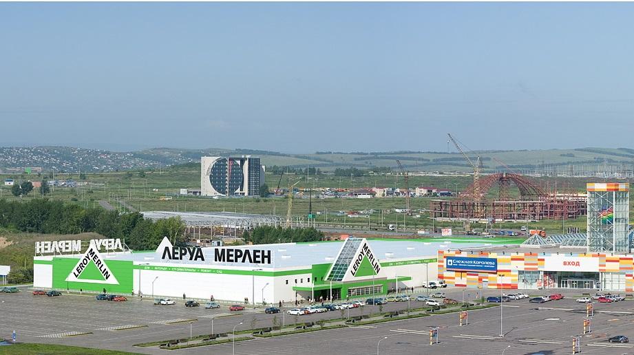 Гипермаркет «Леруа Мерлен» г.Красноярск