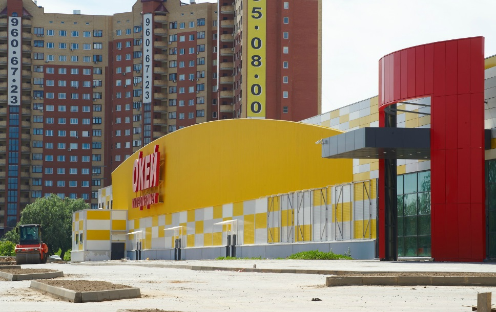 Гипермаркет «О'Кей», г.Москва