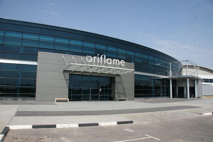 Завод по производству косметической продукции «Oriflame»