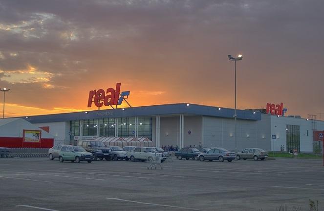 Гипермаркет «Реал Волгоград», г.Волгоград