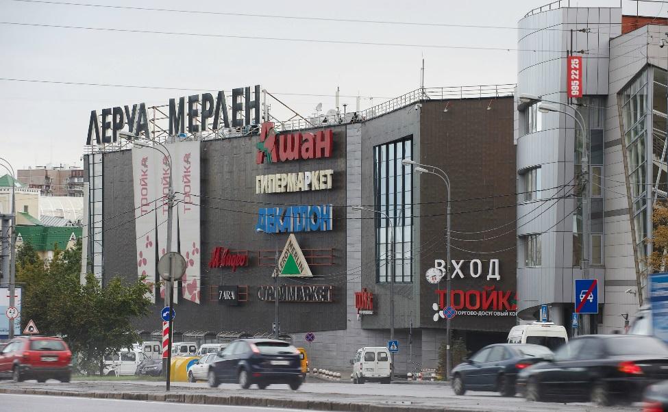 ТРЦ «Тройка» г.Москва